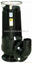 供应WQX8-10防爆潜水排污泵