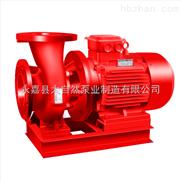 供应XBD5/40-125W消防泵型号价格