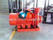 供应XBD12.5/40-125W卧式消防泵型号