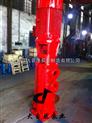 供应XBD8.0/10-65LG消防泵水泵