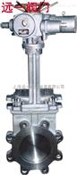 PZ973F/H/W-6C/10C/16电动刀型闸阀 生产 手动 气动 铸钢 碳钢 不锈钢