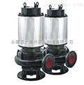 供应JYWQ100-100-15-2000-7.5耐腐蚀排污泵