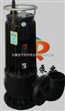 供应WQX15-25WQK无堵塞潜水排污泵