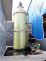 GSJ—锅炉脱硫塔