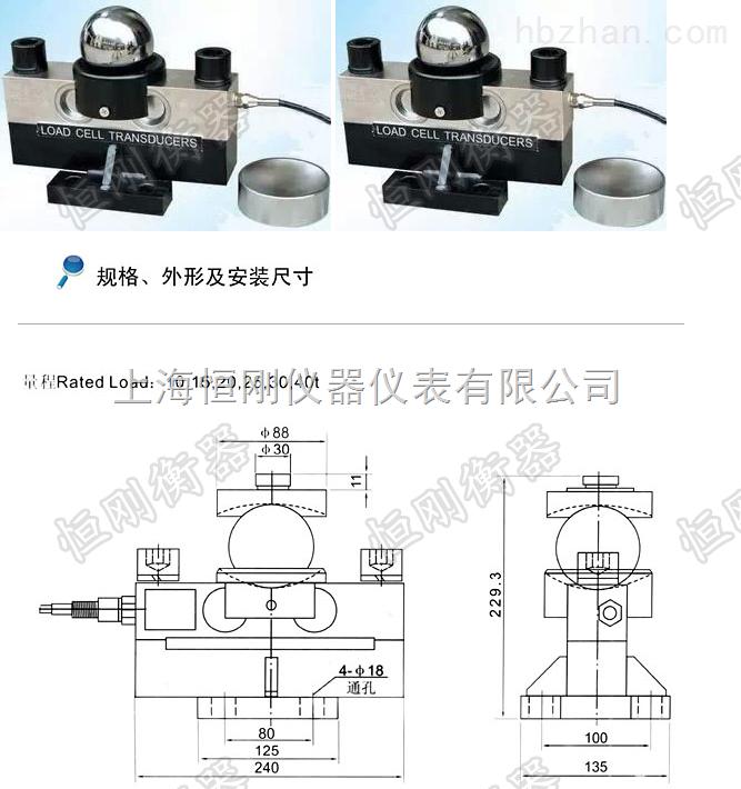 30T昌邑市汽车衡称重传感器厂家直供