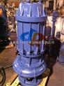 供应QW100-100-15-7.5QW型无堵塞潜水排污泵