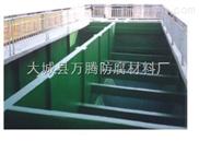 热电厂脱硫塔玻璃鳞片胶泥防腐施工 制造