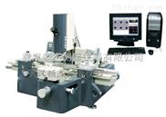 四川图像处理万能工具显微镜|成都光学测量仪器