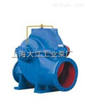 DJOW200-260DJOW型中开蜗壳单级双吸离心泵