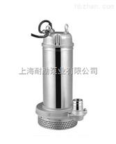 高扬程不锈钢潜水电泵