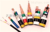 同轴电缆SYV-50-2同轴电缆SYV-50-7报价