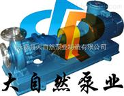 供应IH50-32-125A管道化工泵