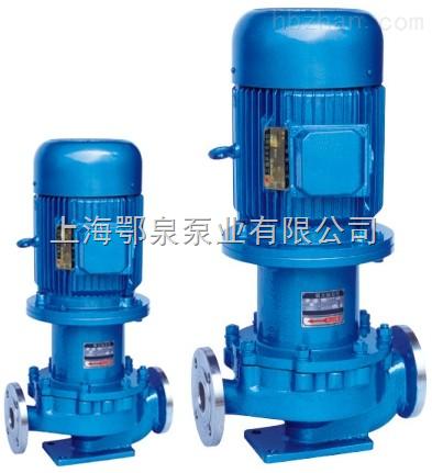 不锈钢立式管道磁力泵