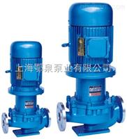 CQG不锈钢立式管道磁力泵