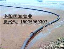 港口湖泊输泥管|污泥输送管道|耐磨高分子聚乙烯管