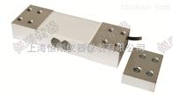 scs永康市300kg台秤称重传感器价格
