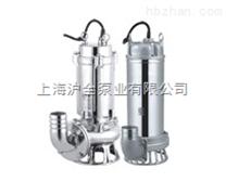 切割式潜水泵,污水潜水泵