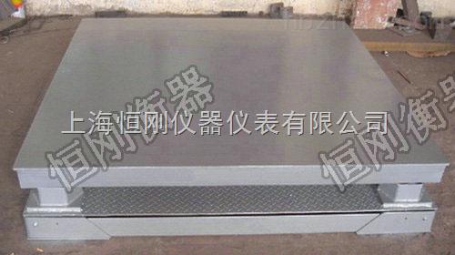上海耀华A91000kg超低单层缓冲小地磅