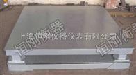 scs上海耀华A91000kg超低单层缓冲小地磅
