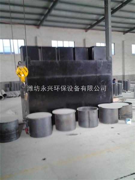 贵州医疗废水处理设备生产厂家