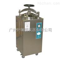 YXQ-LS-50SII壓力蒸汽滅菌器