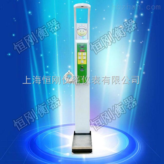永康市医院用HW-900B超声波身高体重测量仪