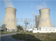 冷却塔防腐材料厂家 品牌