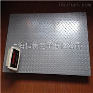 上海浦东电子地磅3T 厂家直销供应批发质量保证