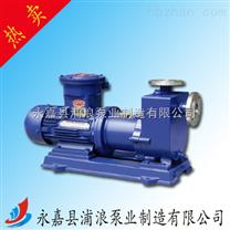 磁力泵,ZCQ卧式磁力泵