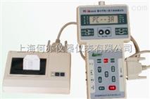 PC-3A激光可吸入粉尘连续测试仪