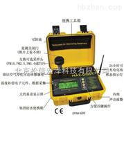 EPAM5000可吸入颗粒物浓度测定仪
