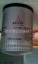 01174418道依茨滤芯道依茨柴油滤芯01174422道依茨01182956空气滤芯厂家