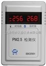 SDC2501 便携式PM2.5颗粒物检测仪