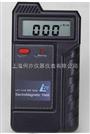 LZT-1110 电磁辐射检测仪