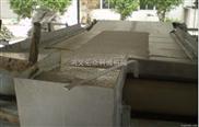 河南印染汙泥幹燥機