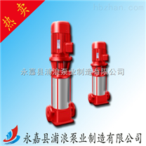 消防泵,XBD-GDL消防泵