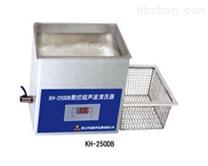 KH-600DE超声波清洗器