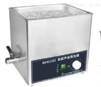 常温-80℃超声波清洗器