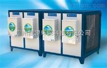 各种规格静电式油烟净化器批发制作商