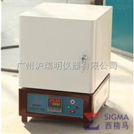 SGM·M16/12高溫箱式電阻爐