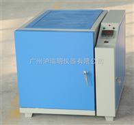 SGM·M8/14A箱式電阻爐