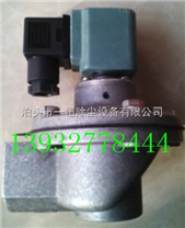 DMF-Z-20电磁脉冲阀价格