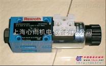 M-SR15KE05-1X 力士乐插入式单向阀现货
