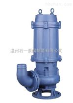 自动搅匀污水清水泵厂家直销