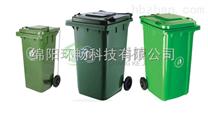 供应中江县小吃城垃圾桶,塑料垃圾桶