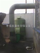 橡胶厂炼胶车间废气治理