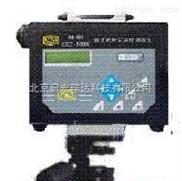 CGH100(CCZ-1000-CGH100(CCZ-1000)防爆粉尘浓度测量仪特价