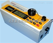 LD-3F-LD-3F防爆激光粉尘仪特价