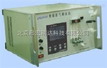 QM201H燃煤烟气测汞仪低价供应