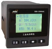 智能型电导率监控仪